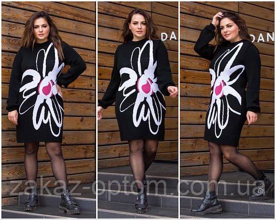 Тепле плаття жіноче оптом(46-56)Україна-63026, фото 2