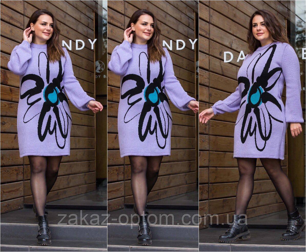 Платье теплое женское оптом(46-56)Украина-63027