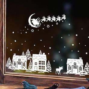 Зимова історія, новорічна наклейка для декору вікна (наклейка, снег, дед мороз, домики, городок)