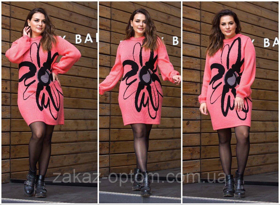 Платье теплое женское оптом(46-56)Украина-63028