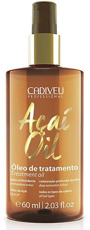 Масло для волос Cadiveu Acai Oil 110ml, фото 2