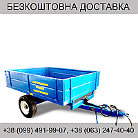 Прицеп тракторный 1 ПТС 2