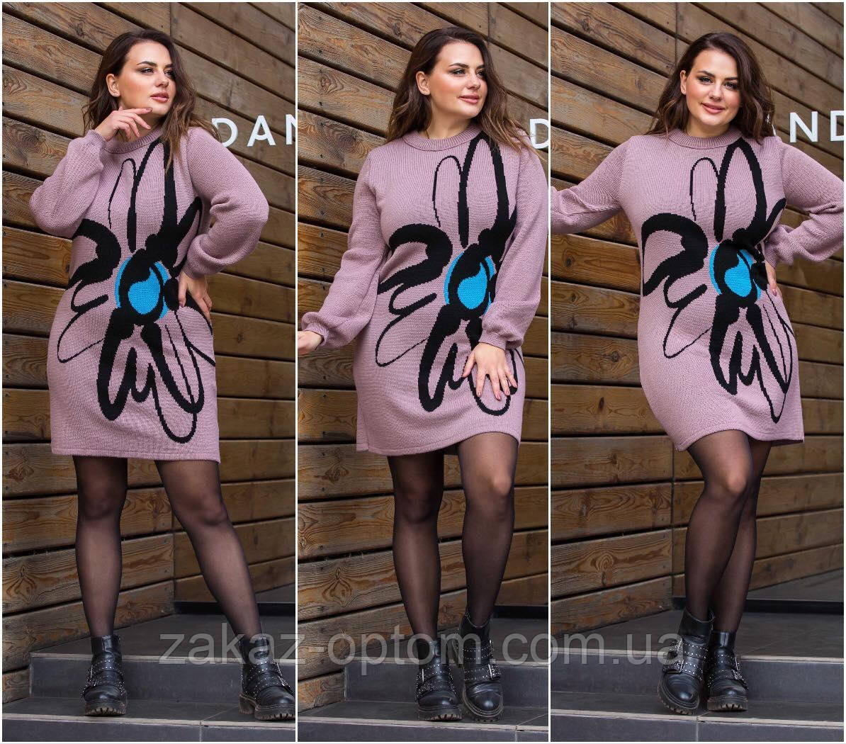 Платье теплое женское оптом(46-56)Украина-63029