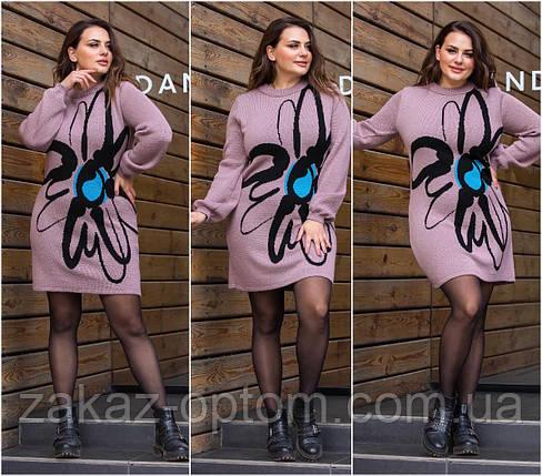 Платье теплое женское оптом(46-56)Украина-63029, фото 2