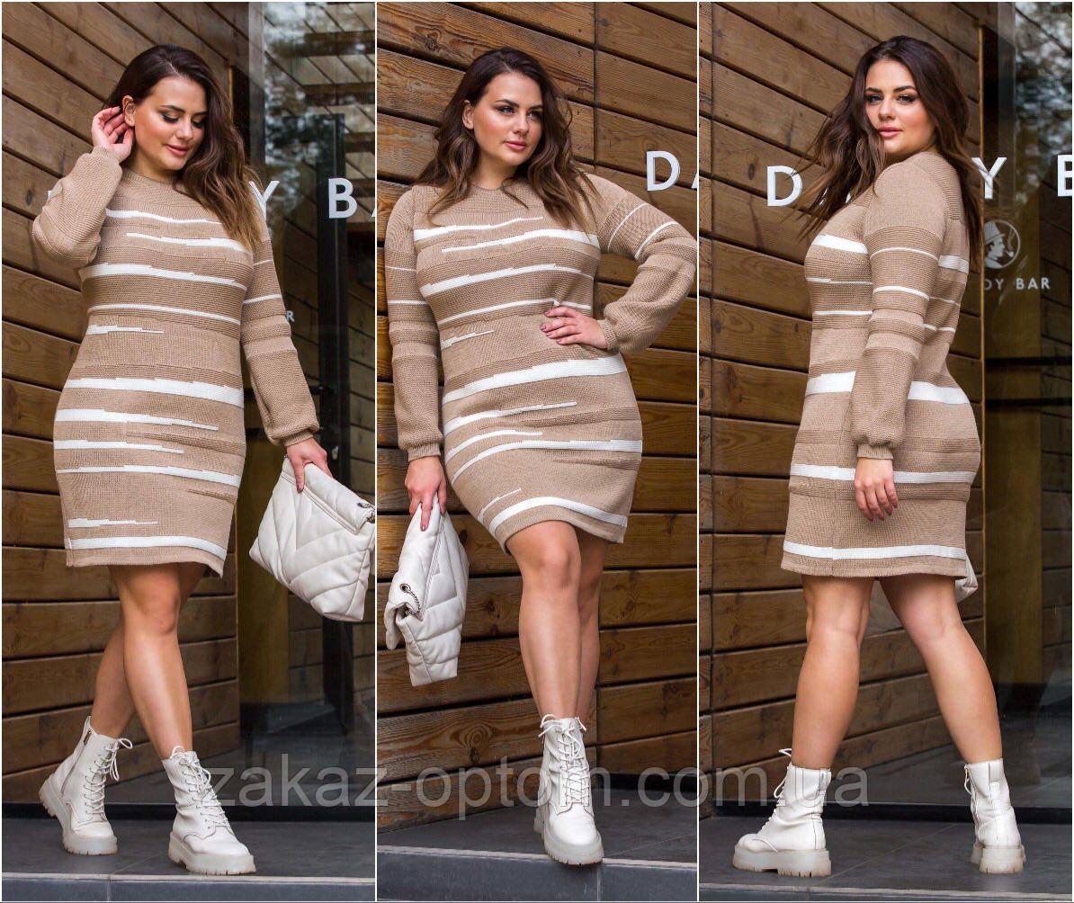 Платье теплое женское оптом(46-56)Украина-63032