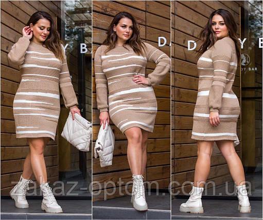 Платье теплое женское оптом(46-56)Украина-63032, фото 2