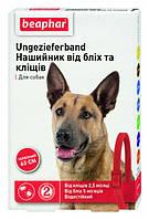 Беафар Beaphar - ошейник от блох и клещей для собак с шестимесячного возраста 65см (разные цвета)