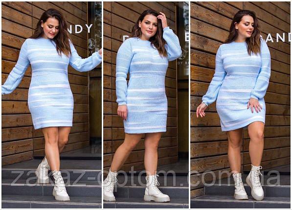 Платье теплое женское оптом(46-56)Украина-63033, фото 2