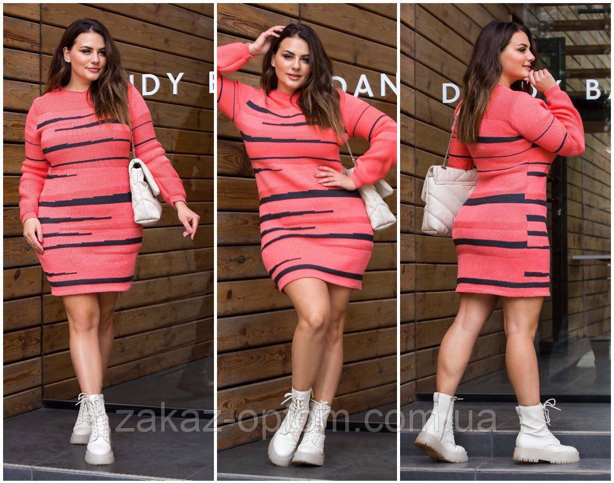 Платье теплое женское оптом(46-56)Украина-63034