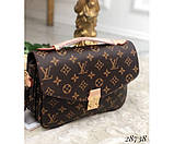 Сумка кожаная Louis  Vuitton Pochette Metis, фото 4