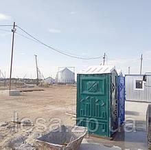 Туалет-кабина мобильная с раковиной от 4х единиц