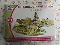 """3D Пазл 1 Вересня """"Средневековый замок""""  60 элементов (950913)"""