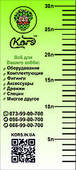 Мерная наклейка на бродильную емкость 33 литра