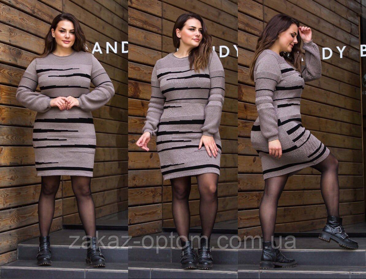 Платье теплое женское оптом(46-56)Украина-63037