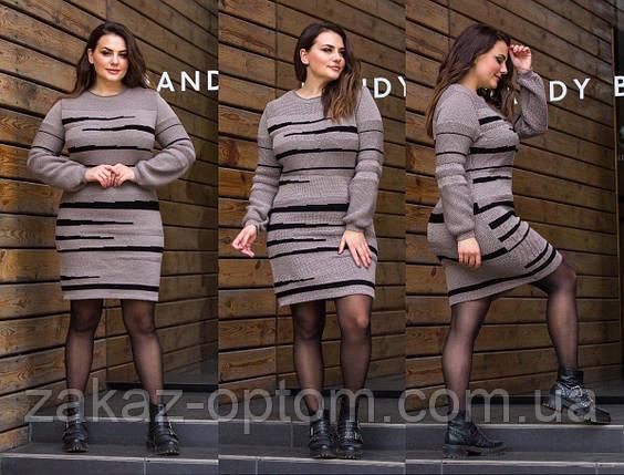 Платье теплое женское оптом(46-56)Украина-63037, фото 2
