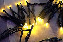 Светодиодная гирлянда STRING LIGHT 20 метров 200 ламп Жёлтая