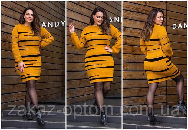 Платье теплое женское оптом(46-56)Украина-63038, фото 2