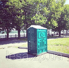 Туалетна кабіна (біотуалет) + раковина і умивальник