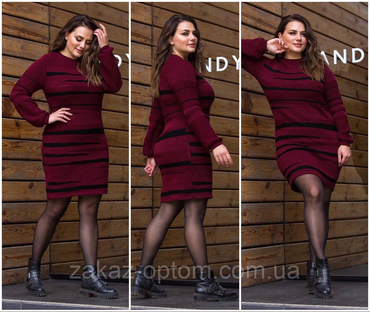 Платье теплое женское оптом(46-56)Украина-63039