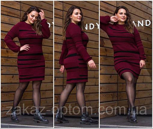 Платье теплое женское оптом(46-56)Украина-63039, фото 2