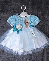 НЕДОРОГО пишне нарядне плаття на дівчинку р. 1, 2 (на рік, на 2 роки ріст 74, 80, 86)), фото 1