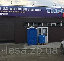 Туалетная кабина для стройки + жидкость для туалета
