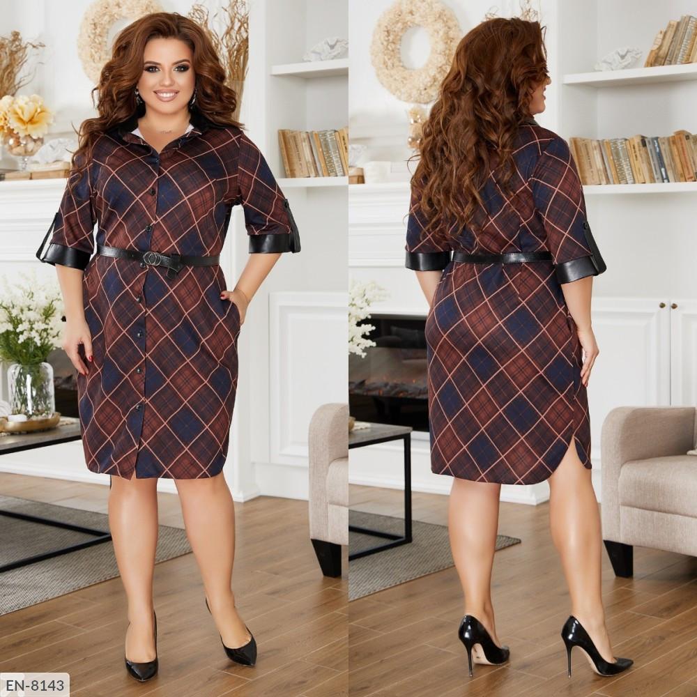 Платье с рубашечным воротником и вставками из экокожи, пояс в комплекте, №290, шоколад, 48-58р.