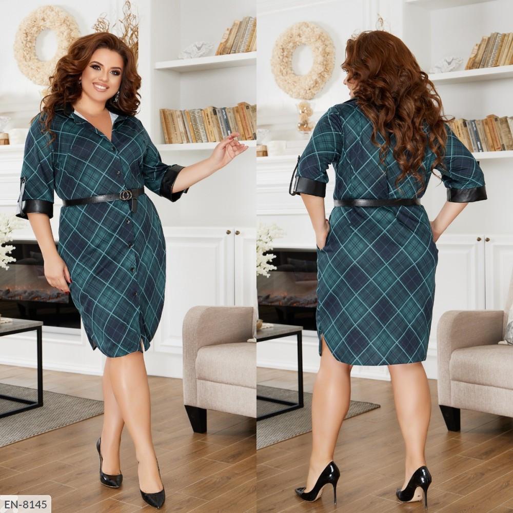 Платье с рубашечным воротником и вставками из экокожи, пояс в комплекте, №290, бутылка, 48-58р.