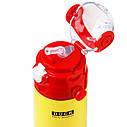 Термос -  Поильник детский (MT-2085) (Желтая Уточка), фото 2