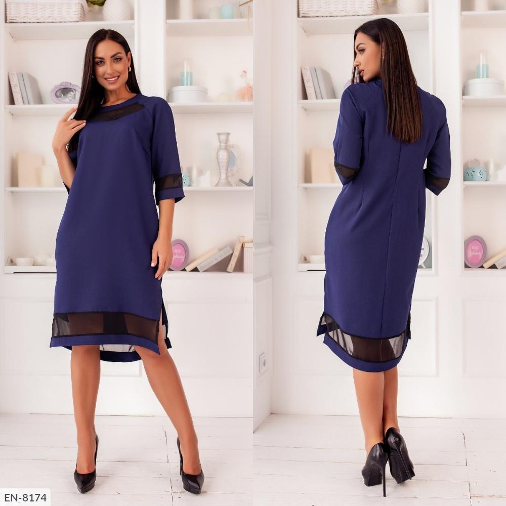 Свободное платье с шифоновыми вставками, №268, индиго, 48-58р.