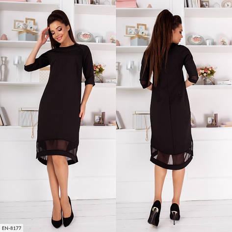 Свободное платье с шифоновыми вставками, №268, чёрный, 42-46р., фото 2