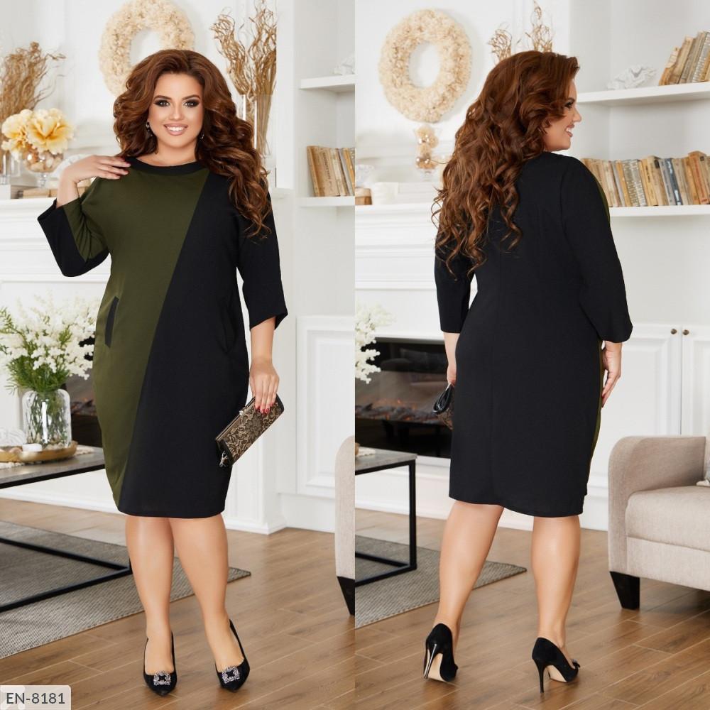 Свободное двухцветное платье, №267, хаки, 48-58р.