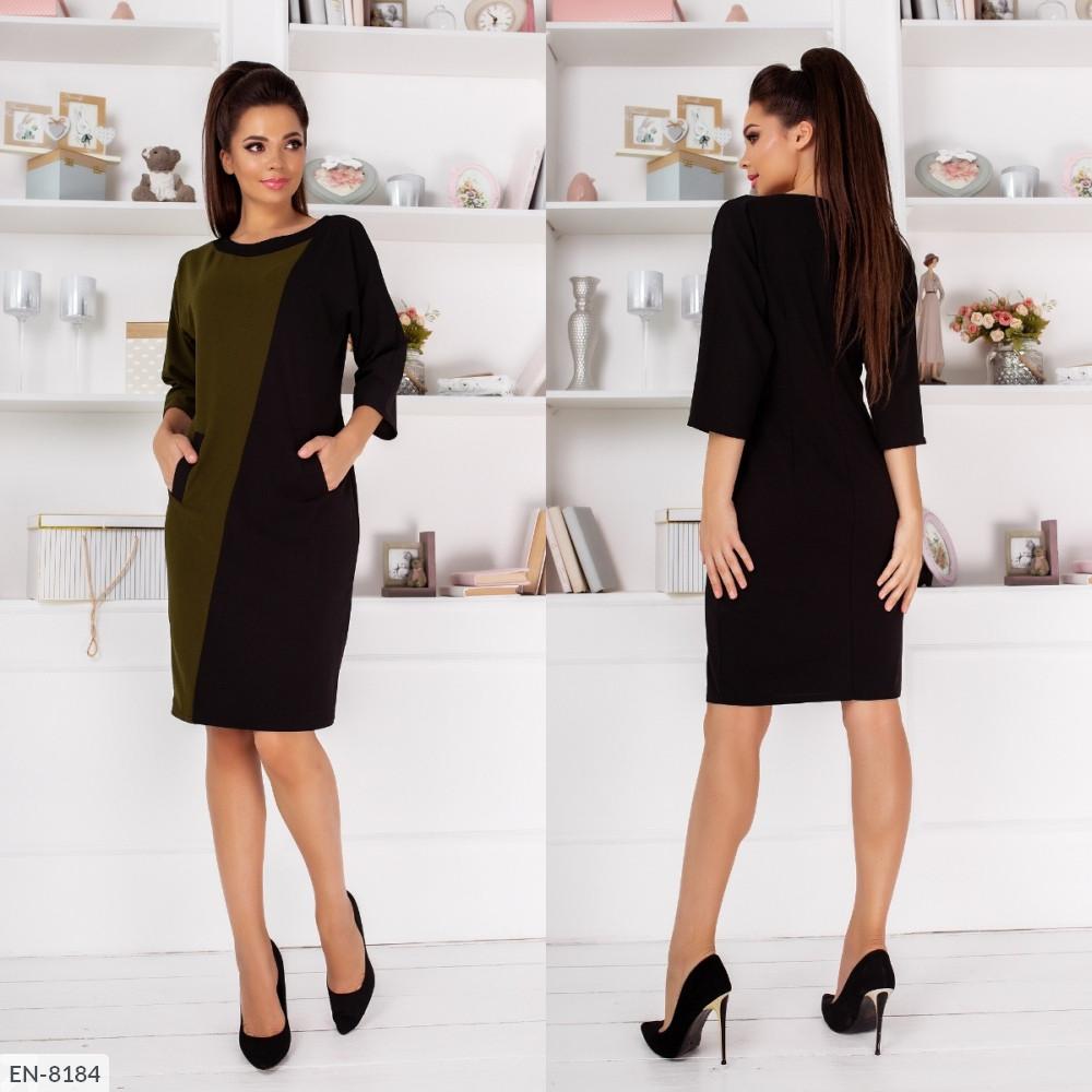 Свободное двухцветное платье, №267, хаки, 42-46р.