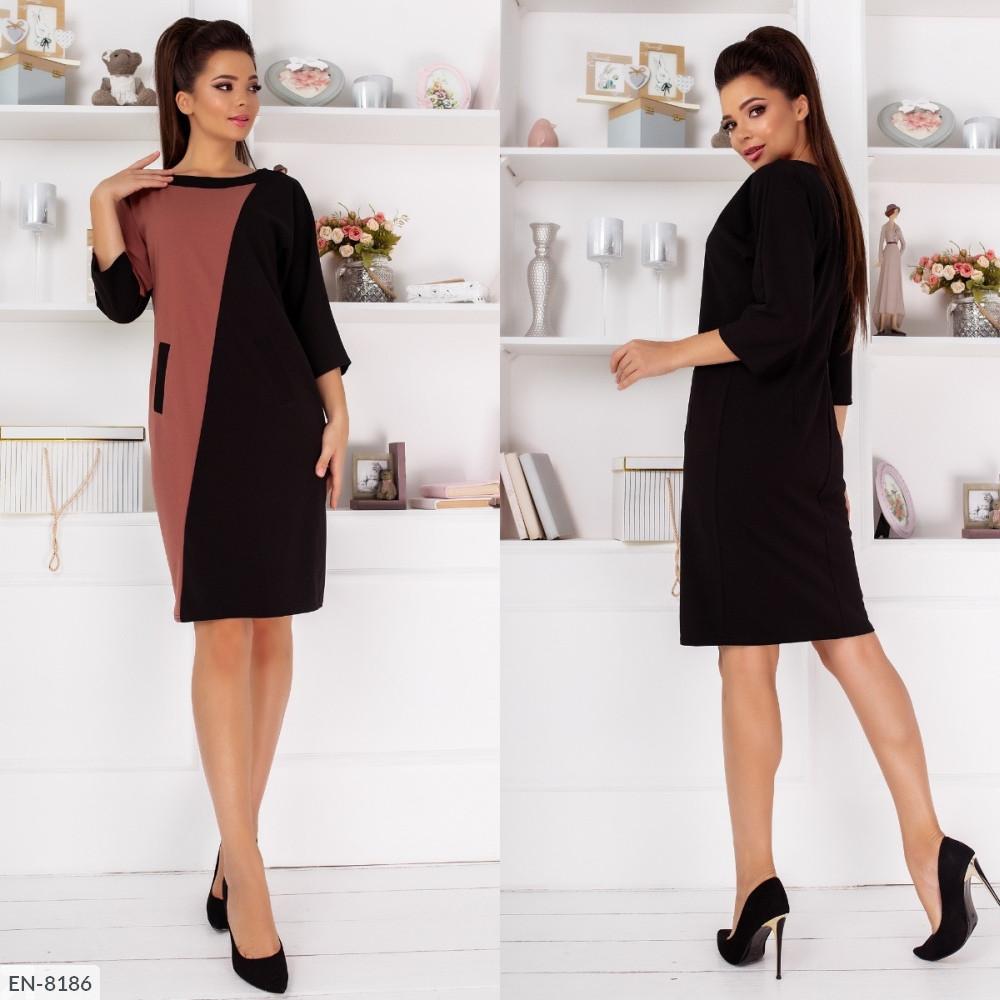 Свободное двухцветное платье, №267, капучино, 42-46р.
