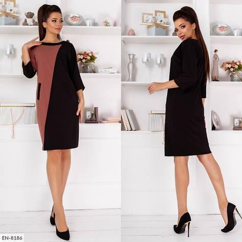 Свободное двухцветное платье, №267, капучино, 42-46р., фото 2