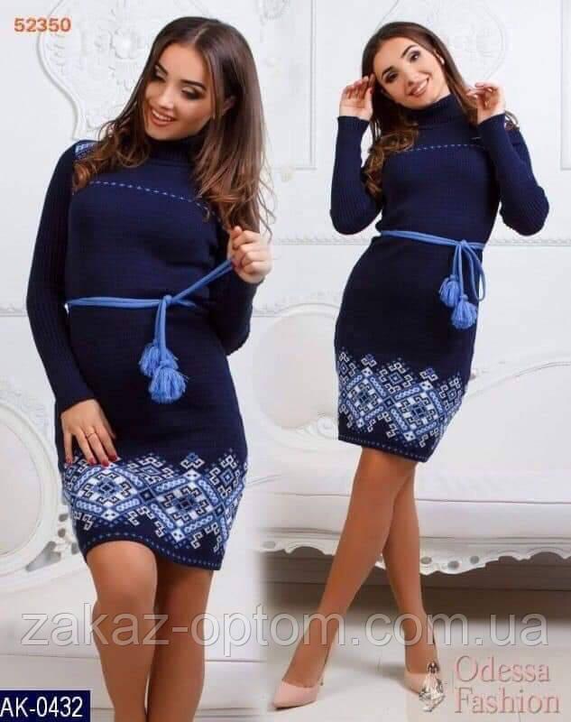 Платье теплое женское оптом(44-52)Украина-63042