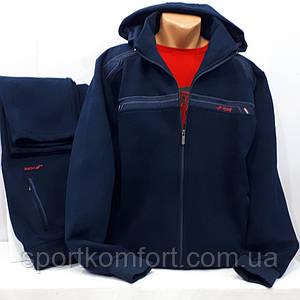 Теплий прогулянковий костюм FORE Туреччина синій тринитка брюки прямі знімний капюшон 70 бавовна розміри 56 58