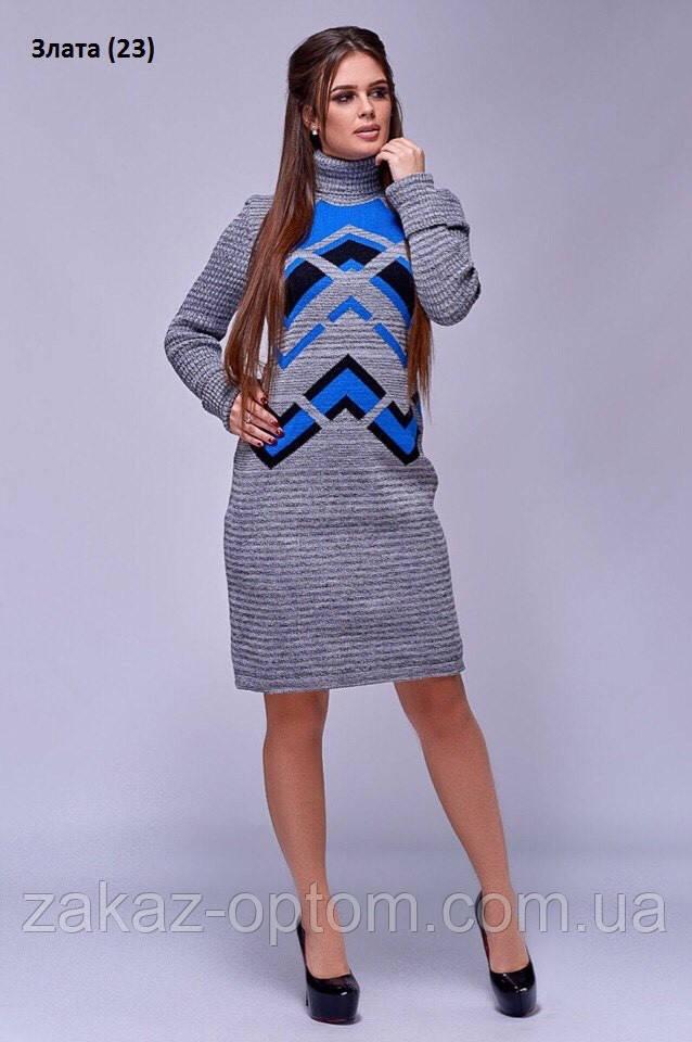 Платье теплое женское оптом(44-52)Украина-63047