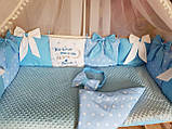 Детский постельный комплект в кроватку, одеяло-конверт, фото 2