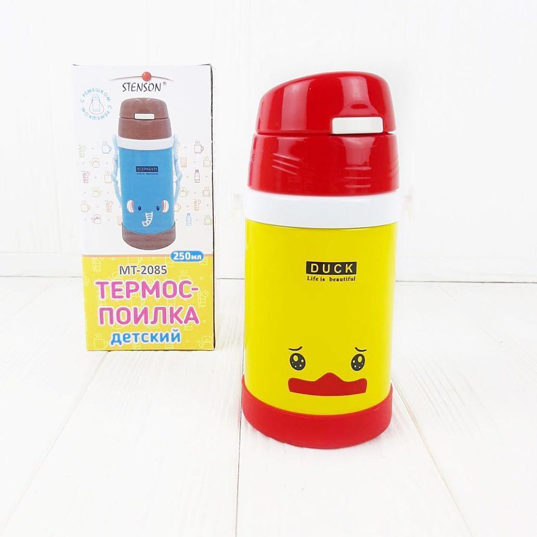 Термос - Поїльник дитячий (MT-2085) (Жовта Качечка)