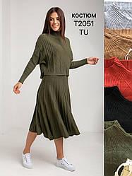 Модный женский костюм c юбкой-миди в 5 цветах в размере 42-46 кемел