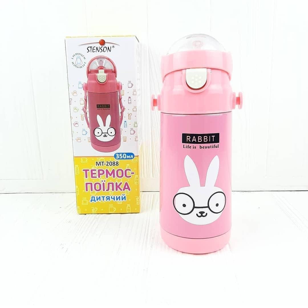 Термос - Поильник детский  (MT-2088) (Розовый Зайка)