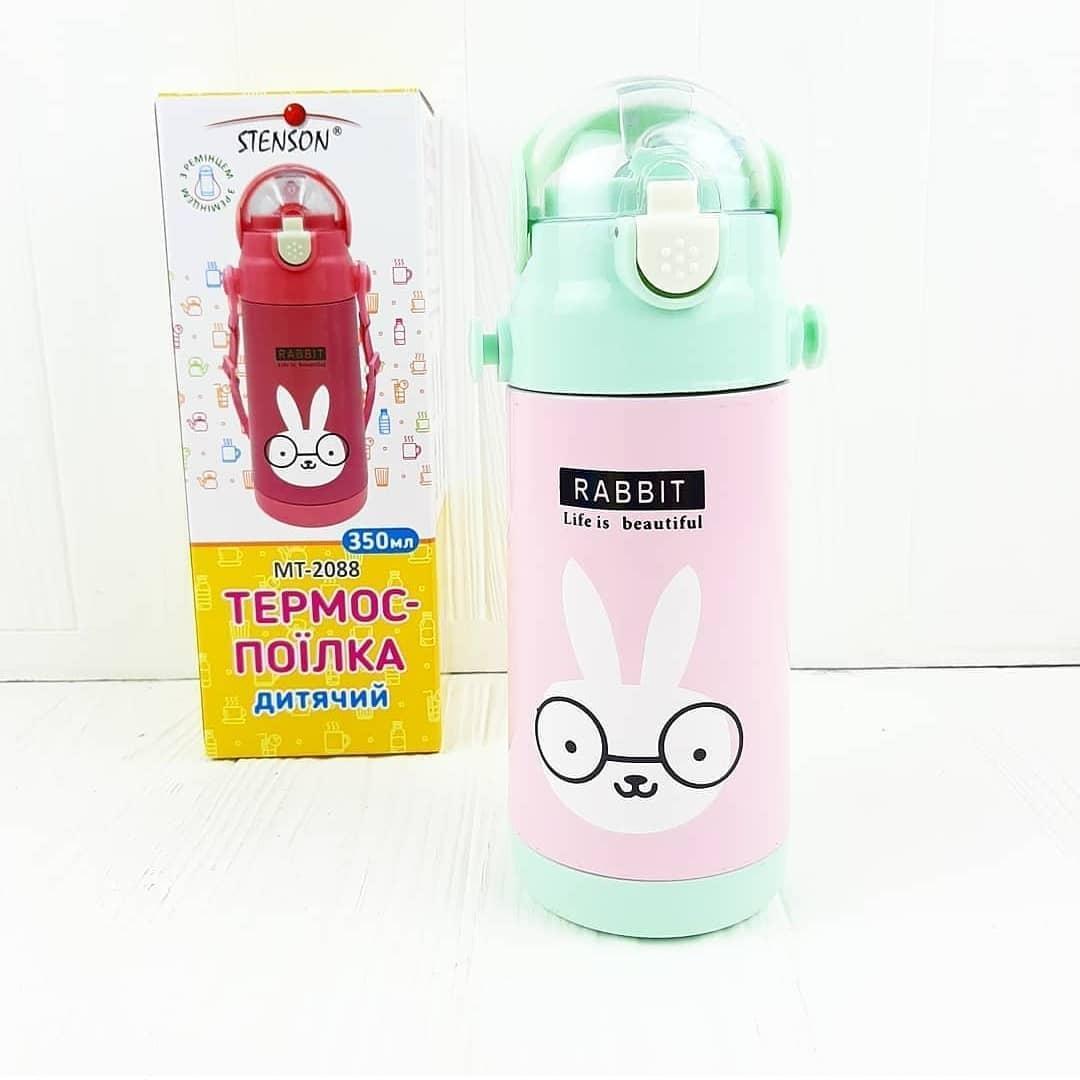 Термос-поїльник ЗАЙЧИК