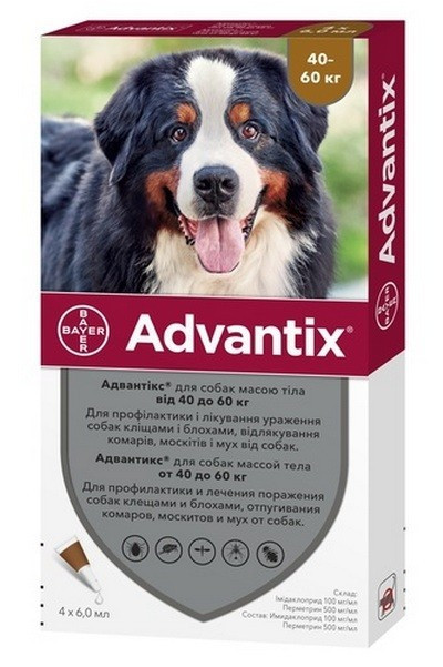 Bayer Advantix Байєр Адвантікс для собак від бліх та кліщів 40-60 кг