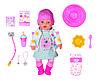 """Кукла BABY BORN серии """"Нежные объятия"""" - СТИЛЬНЫЙ ЛУК (43 cm, с аксессуарами)***"""
