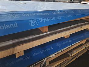Алюминиевый лист АД0 1050 2,5Х1250Х2500