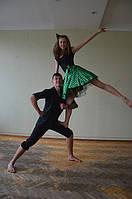Постановка танцю