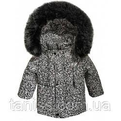 Детская зимняя куртка Krosh , термоподкладка, съемный мех, светоотражающая, рост 74,80,86,92,98  серая