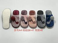 Жіночі тапочки, фото 1