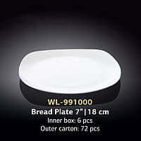 Тарелка пирожковая (Wilmax) WL-991000